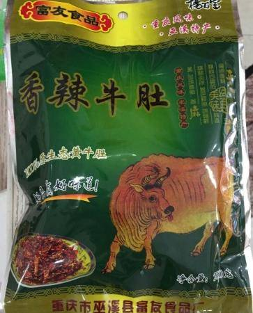 重庆巫溪富友香辣牛肚200克/包