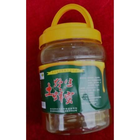 重庆巫溪瑞雪土蜂蜜2500克