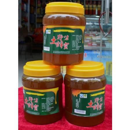 重庆巫溪瑞雪土蜂蜜1500克