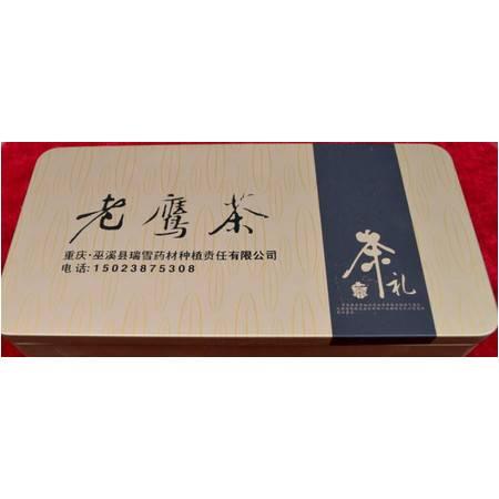重庆巫溪瑞雪铁盒茶礼200克
