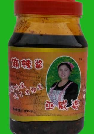 重庆巫溪巫咸婆麻辣酱900*12
