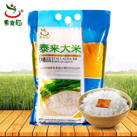 素食猫 稻花香米新米粳米包邮黑龙江东北特产大米新米10斤装