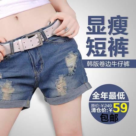 破洞翻边牛仔裤短裤女装宽松直筒裤子 2015夏装新款韩版蓝色热裤