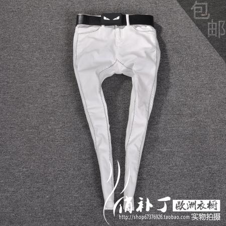 韩版2016春季新款白色牛仔裤女长裤 显瘦大码哈伦牛仔裤女小脚裤