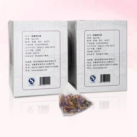 青阳馆 地藏九华 玫瑰红茶 3g×10袋/盒