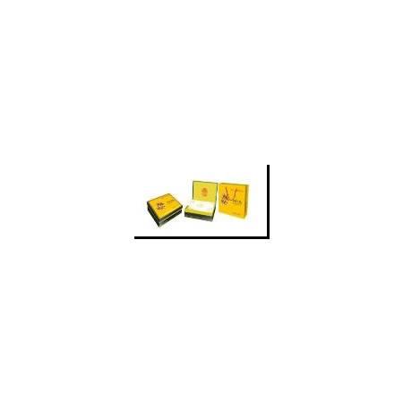 青阳馆   九华青   江南青龙茶  90g×4听/360g/盒