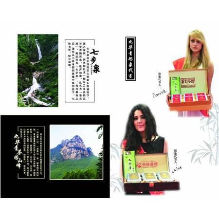 青阳馆   九华青盒装    10g×20包/400g/盒