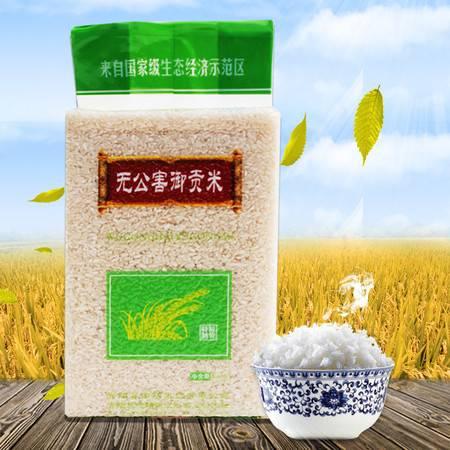 """青阳馆  """"皖南香丝""""玉针香  2.5公斤/包"""
