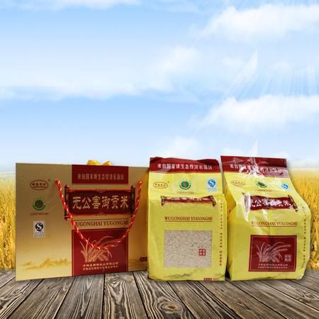 """青阳馆   """"皖南香丝""""玉针香礼盒   2.5公斤x2包/盒"""