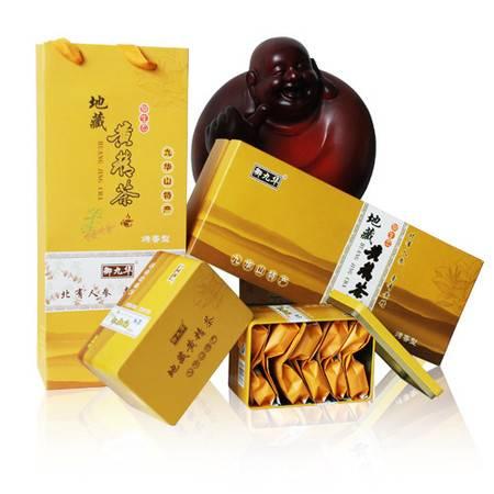 青阳馆  御九华  地藏黄精茶 9克×24袋/216克/盒