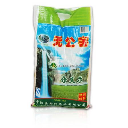 青阳馆  皖南香丝  精装特制杂交米 5kg/袋