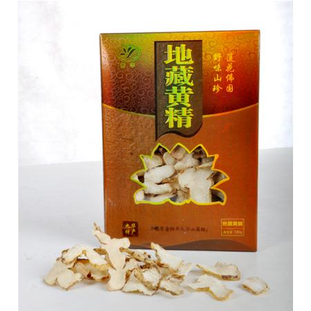 青阳馆  地藏九华 地藏黄精片  180克/盒