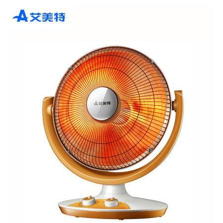 艾美特电取暖器HF12081T-W远红外小太阳电热暖炉哑光陶瓷速热省电