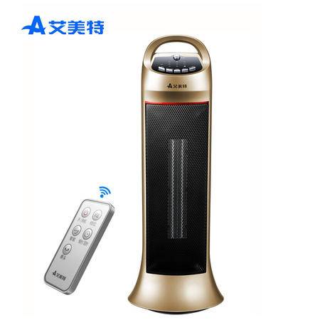 艾美特电暖器HP20074R-W暖风机PTC陶瓷5秒智能防水居浴两用取暖气