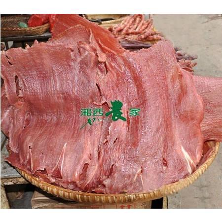湖南特产腊肉 火腿肉猪肉干猪肉片肉脯 沅陵晒兰肉/舌兰肉/赛兰400g