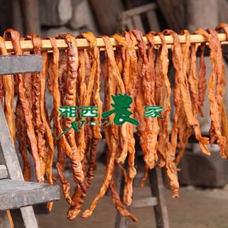 湖南特产湘西腊肠 腊猪肠 腊猪大肠腊味 柴火熏腊猪肠 香肠腊肠500g