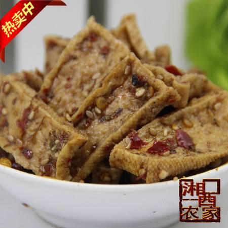 湖南农家特产熟食 200g香辣豆腐香干/豆干/麻辣豆腐干 豆块 私房菜