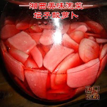 490克湘西特产 酸酸辣萝卜怀化酸萝卜辰溪酸萝卜泡酸萝卜