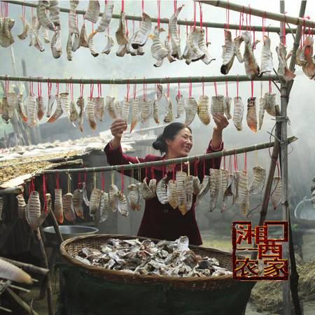 魅力湘西湖南特产农家自晒烟笋干/腌笋片/干笋片 炒肉绝配极嫩200g