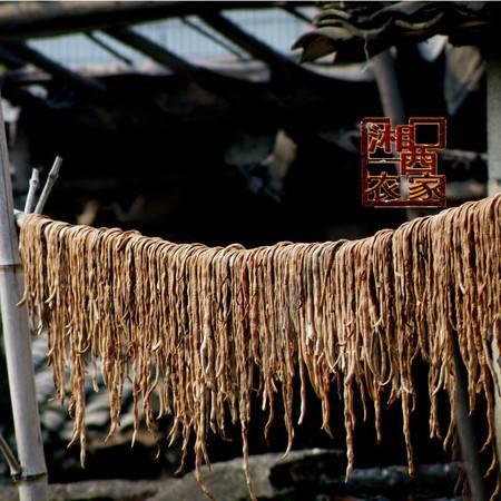 湖南湘西土特产干货 丹青农家自晒干豆角长豆角干 豇豆干卜豆角干200g