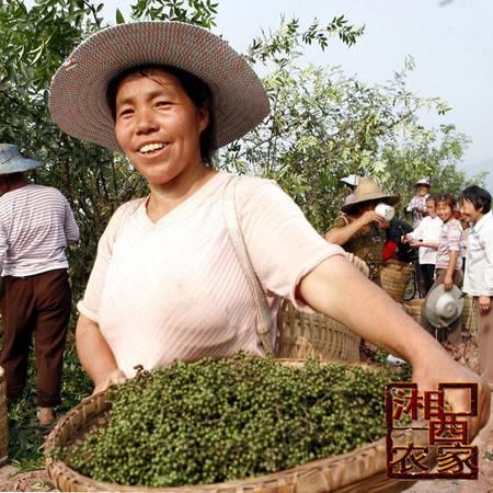 乡下自家青花椒收成了 50克晒干的青花椒 超麻 无染色 调料香料火锅料