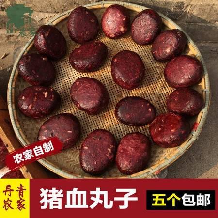 丹青农家湖南特产农家制妈妈做的肉超多大猪血丸子宝庆血粑豆腐干血豆腐