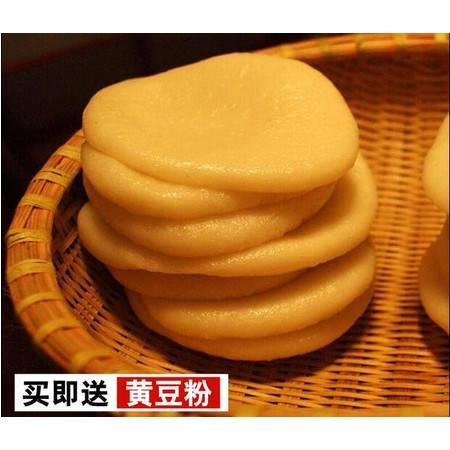 湖南丹青农家纯手工打制香喷喷小糯米糍粑 糯香软 纯糯米年糕/5个油煎