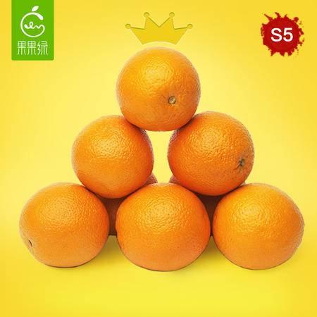 果果绿 新鲜水果 麻阳冰糖橙 甜橙子 小果型 橙子5斤装 非赣南橙
