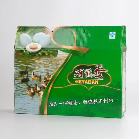 【邮乐濮阳馆】NL-睢世正宗流油咸鸭蛋30枚一箱(益升缘)包邮