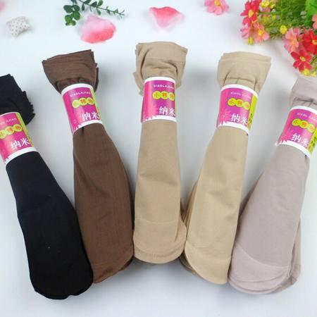 【邮乐濮阳馆】NL-女士短丝袜一组50双  35元包邮
