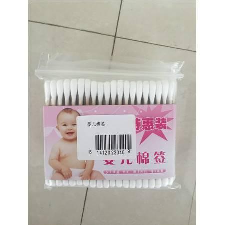 【邮乐濮阳馆】TQ 婴儿棉签(雪鸟) 超值特惠