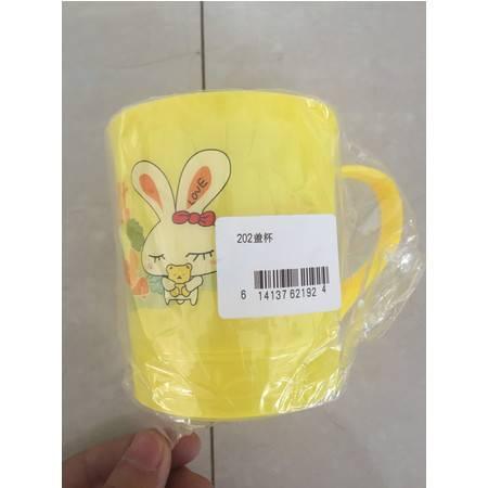 【邮乐濮阳馆】TQ 202盖杯(雪鸟) 超值特惠