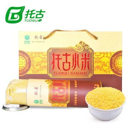 托古小米1号 绿色食品黄小米7斤 东北特产杂粮