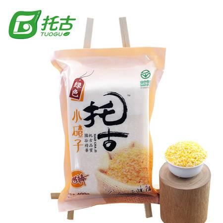 托古小碴子玉米渣糁 东北五谷杂粮大米小米新400g 粗粮