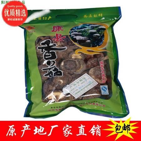 陇南康县山珍(黑木耳+香菇组合)其他