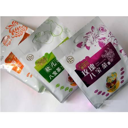 【邮乐 甘肃馆】临夏唐汪川三泡台盖碗八宝茶袋装 8包/袋  50克/包