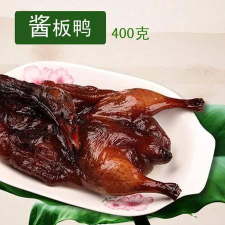 美味特产 酱板鸭