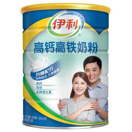 伊利高钙高铁奶粉900g