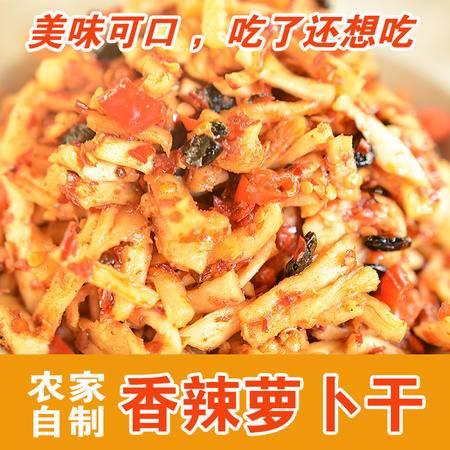 永丰 藤田特产 农家自制香辣萝卜干
