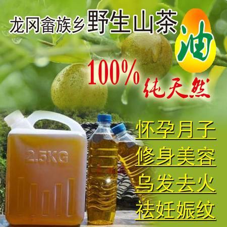 永丰特色龙冈畲族乡自然山茶油