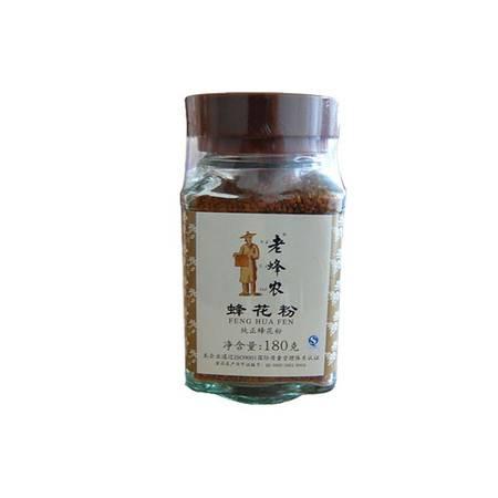 永丰老蜂农特产茶花花粉