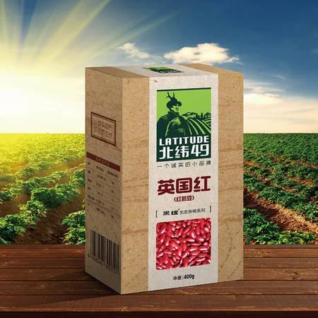 【东北特产】黑嫂英国红精装400g盒装 东北黑龙江英国红豆饭豆腰豆绿色非转基因五谷杂粮