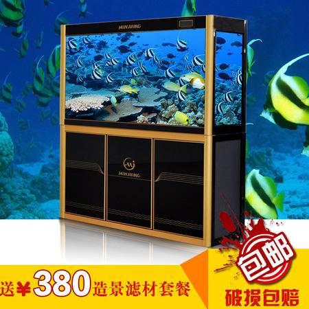 闽江鱼缸水族箱1米中型超白玻璃生态鱼缸 金鱼缸水族箱