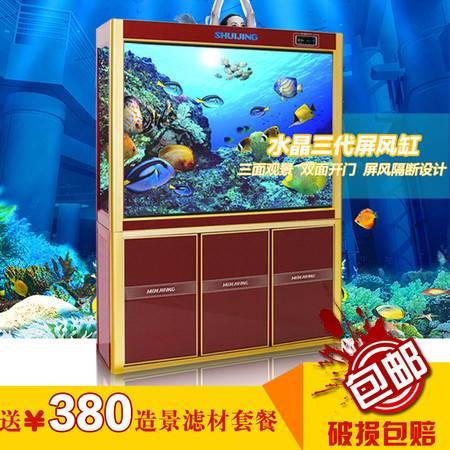 闽江鱼缸水族箱中型1.2米玄关隔断封闭式玻璃生态底滤屏风鱼缸