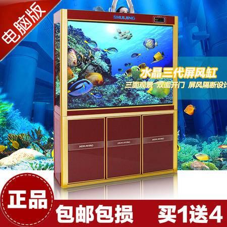 闽江鱼缸水族箱中型1.5玄关隔断封闭式玻璃生态底滤屏风鱼缸