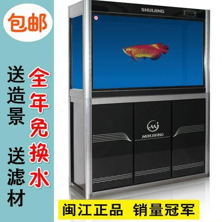 闽江鱼缸水族箱中型1.0米超白玻璃生态上部过滤 金鱼缸龙鱼缸大型封闭式