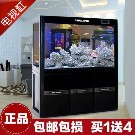 闽江鱼缸水族箱中型 大型水晶三代玻璃金鱼缸1.2米鱼缸超白宝来