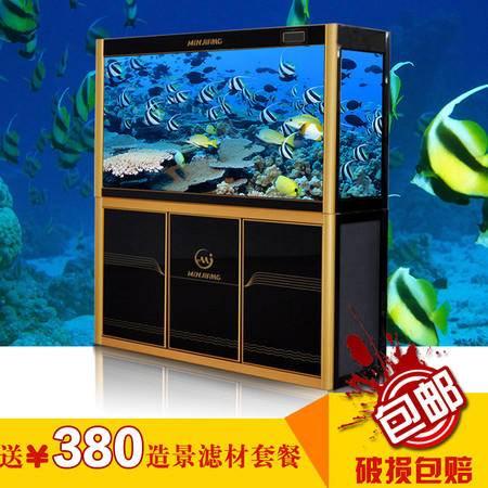 闽江鱼缸水族箱1.5中型超白玻璃生态鱼缸 金鱼缸水族箱