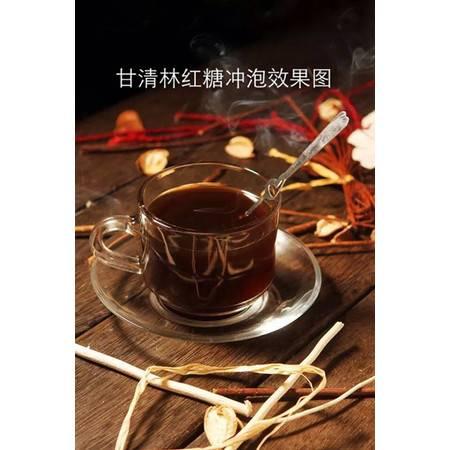 【江西特产】甘清林红糖  750g古方红糖古法纯手工熬制包邮产妇月子