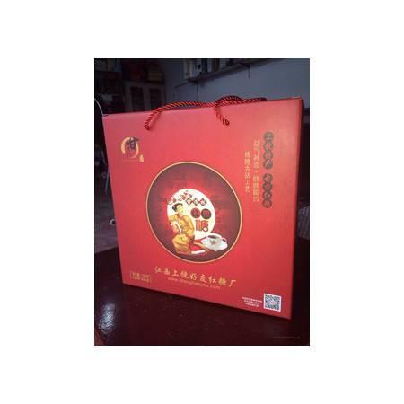 【江西特产】甘清林红糖 精致礼盒古法纯手工红糖 黑糖 包邮